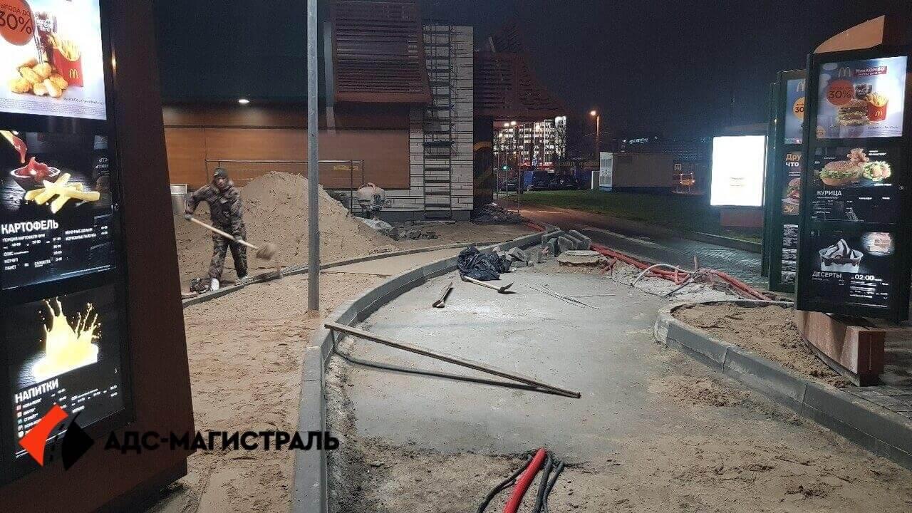 укладка тротуарной плитки Макдональдс фото (3)