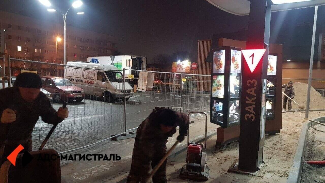 укладка тротуарной плитки Макдональдс фото (4)
