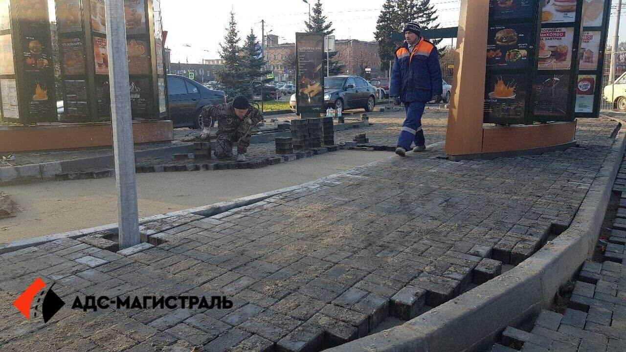 укладка тротуарной плитки Макдональдс фото (5)