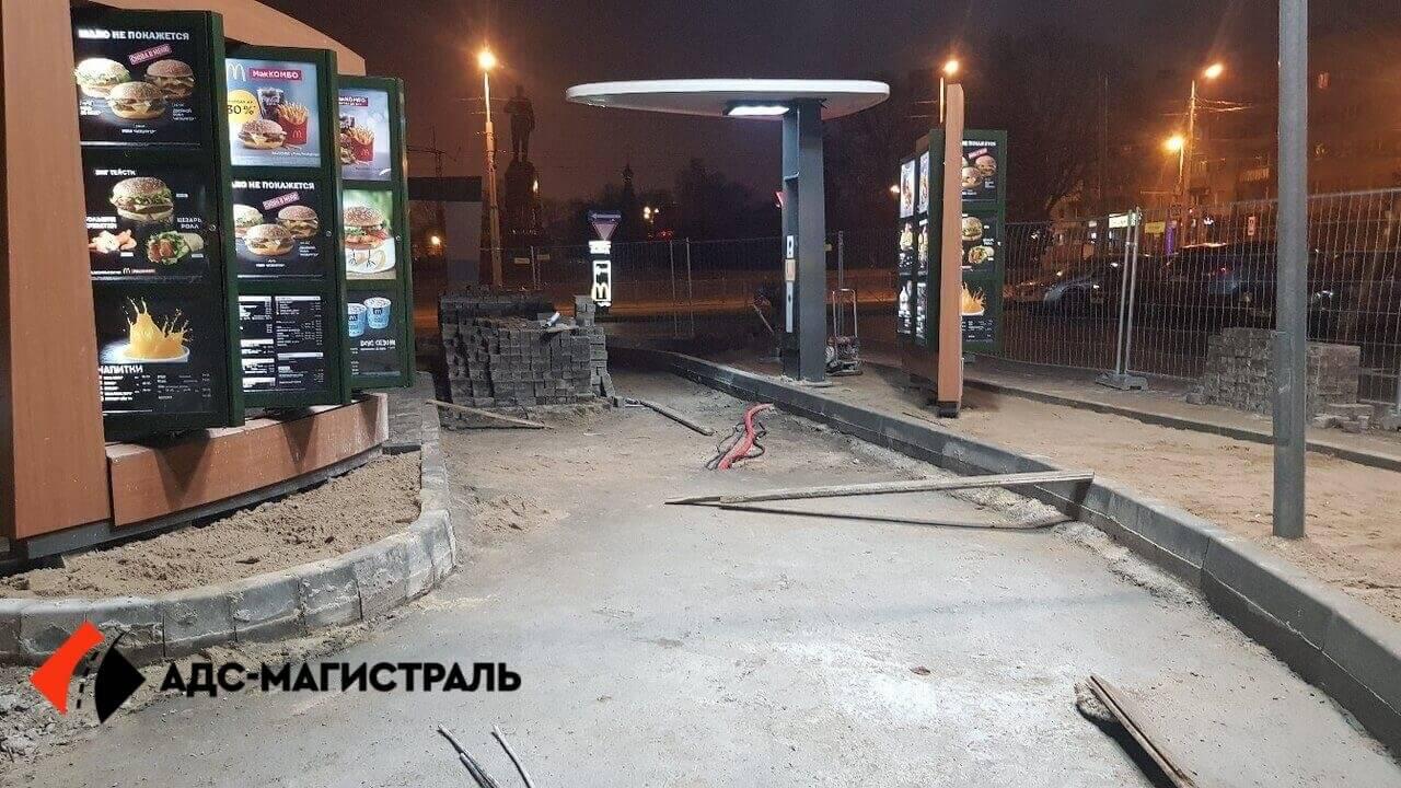 укладка тротуарной плитки Макдональдс фото (1)
