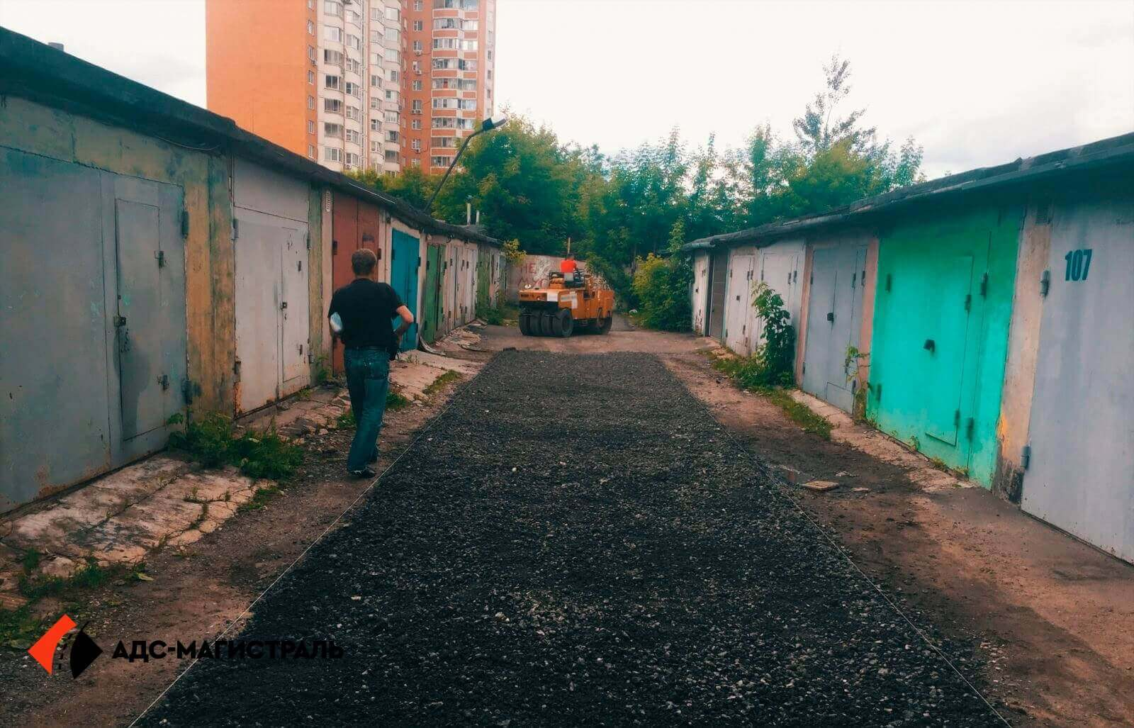 Асфальтирование территории гаражного массива фото 3