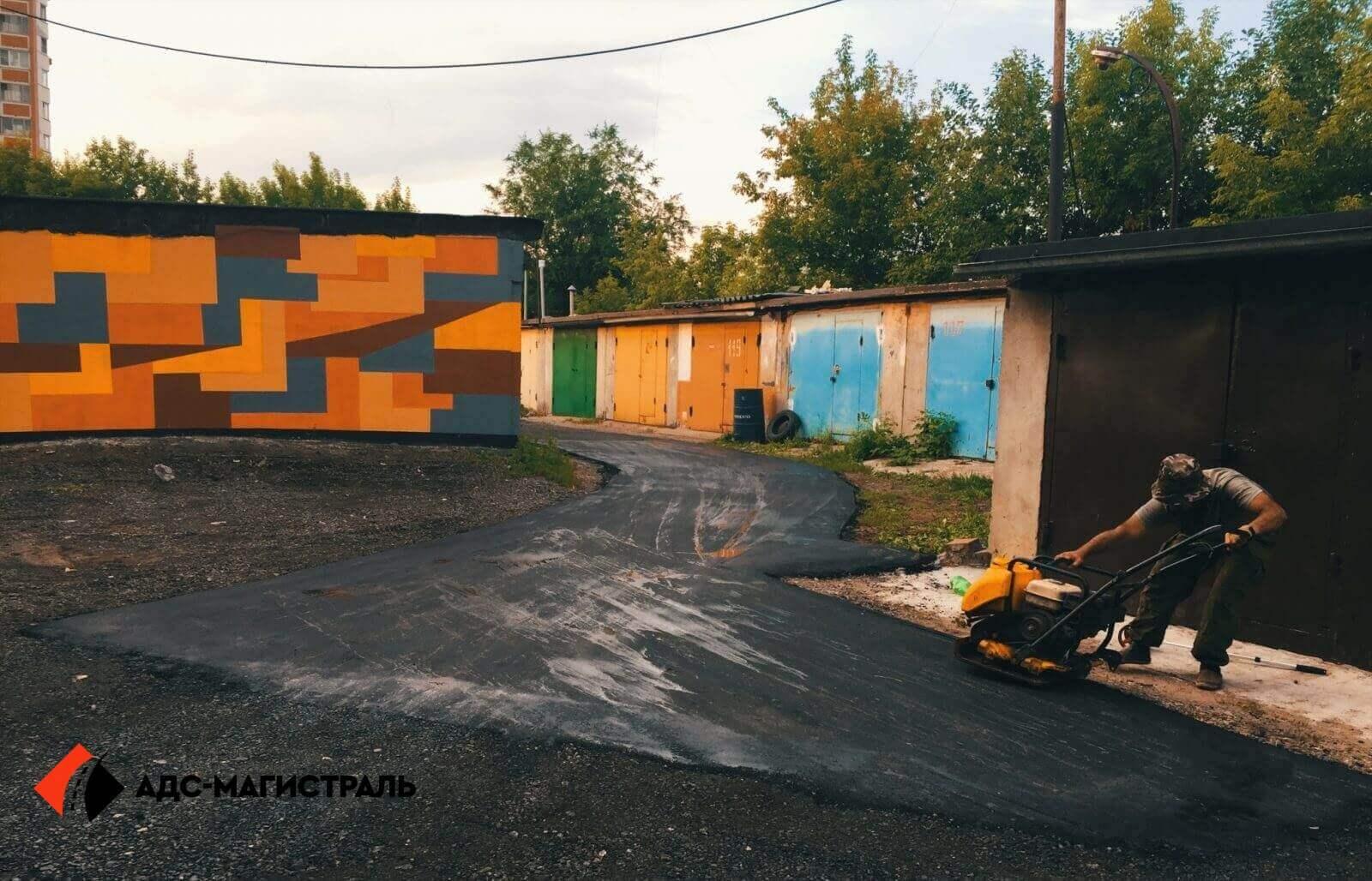 Асфальтирование территории гаражного массива фото 5