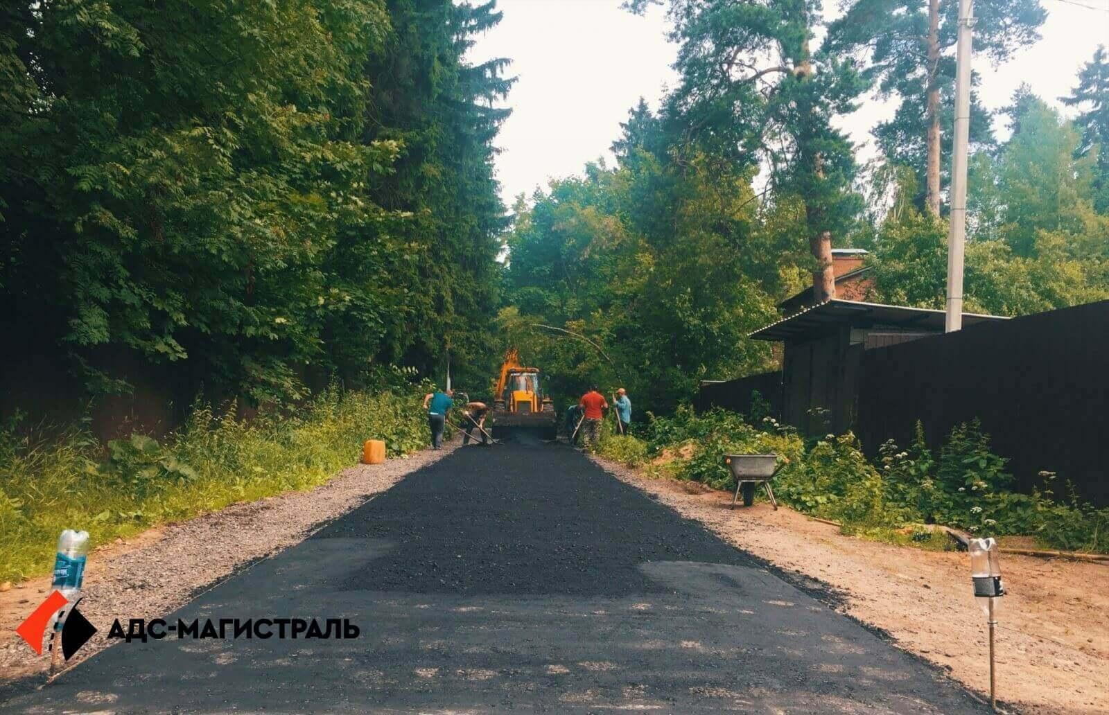 Асфальтирование дороги Волковицы фото 3